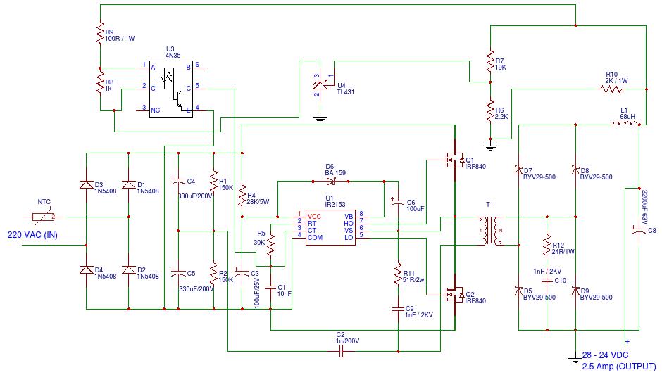Regulated Half Bridge Switching Power Supply Using ATX Transformer